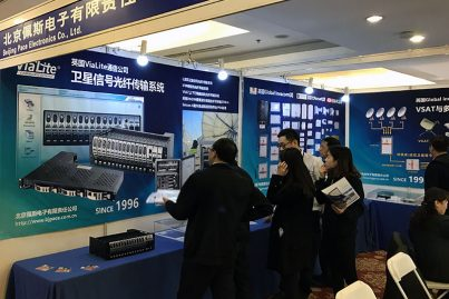 Beijing Pace Electronics' stand, showcasing ViaLite, at China Satellite