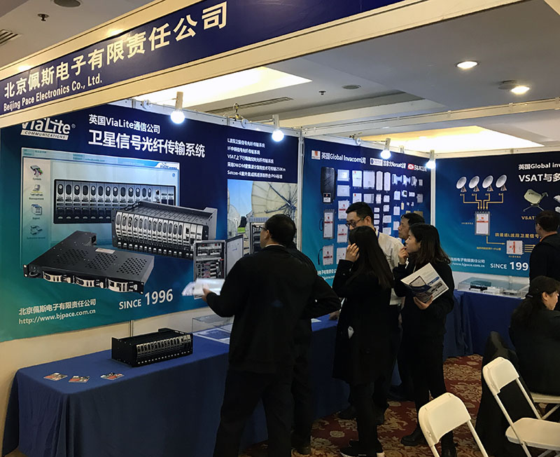 China Satellite 2017: Successful Show and a New Distributor for <em><strong>ViaLite</em></strong>